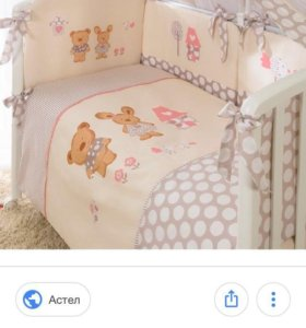 Комплект детского постельного белья Perina