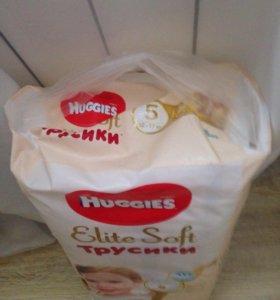 Подгузники - Трусики Huggies Elite Soft.