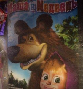 """DVD-диск с мультфильмом-""""Маша и медведь."""