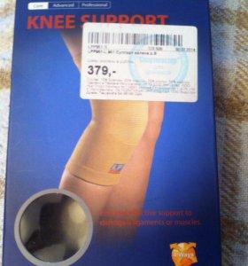 Суппорт колена р.S