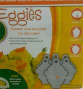 Контейнер для варки яиц,без скорлупы!