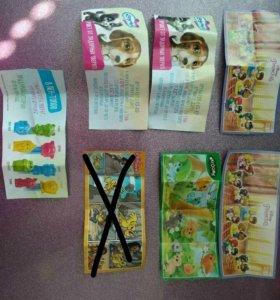 Буклеты от киндеров