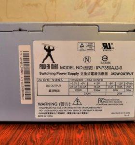 Блок питания 350W INWIN PowerMan