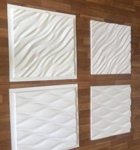 3D формы для панелей.