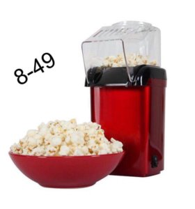 Домашний прибор для приготовления попкорна 💥💥💥