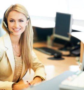 Cпециалист-эксперт в клиентскую службу