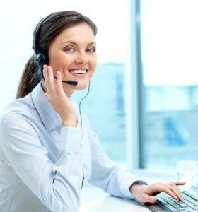 Интервьюер, оператор call-центра на опрос