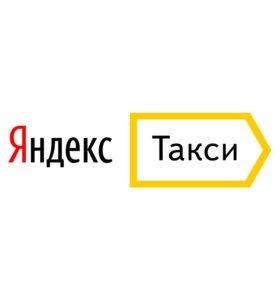 Водитель такси YandexTaxi