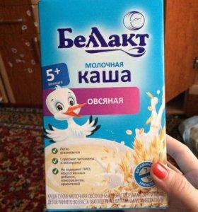 Каша беллакт пшеничная
