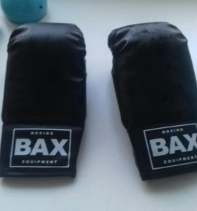 Баксёрские перчатки