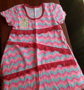 Платье с рюшей.
