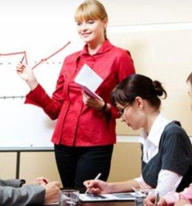Преподаватель по бухгалтерскому учету и налогообложению