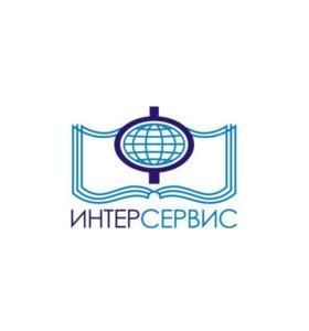 """Маркетолог сети магазинов """"Книжный город"""""""