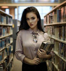 Библиотекарь