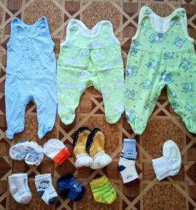 Пакет вещей для малыша.