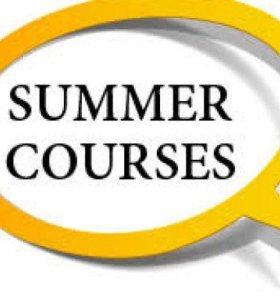 Подготовьтесь по английскому за лето!