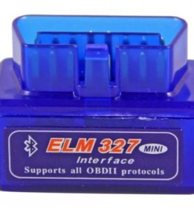 Адаптер ELM327 Bluetooth Mini Blue v1.5 и v 2.1