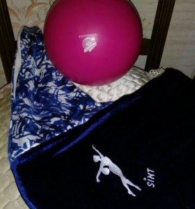 Гимнастический обруч и мяч