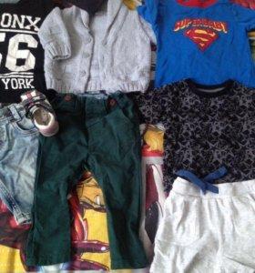 Одежда для модника