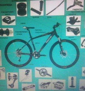 Продам запчасти на велосипед