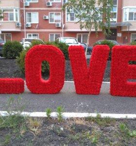LOVE Буквы для свадебной фотосессии, love story.
