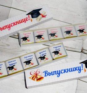 Подарки для выпускников