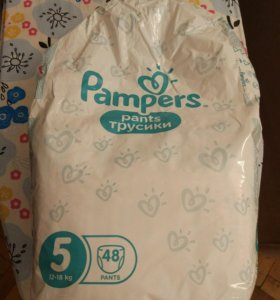 Трусики Pampers 5 (18 штук)