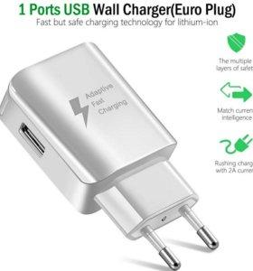 Quick Charge Быстрая зарядка