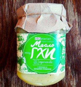 Масло ГХИ с грибами и зеленью