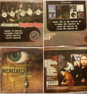 Nickelback, Kingdom come