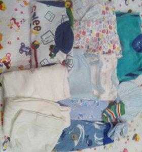 Детские вещи пакетом для новорожденных. Торг!!!