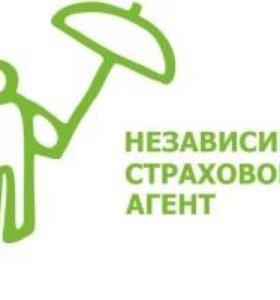 страховые агенты для сотрудничества по кбм
