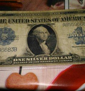 Банкнота 1 доллар США 1923 года (редкая)