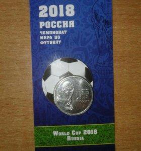 Монета футбол