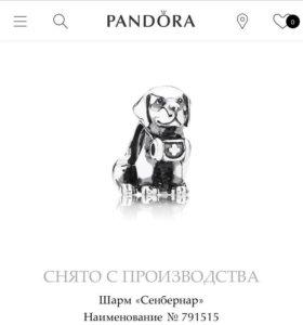 Шарм Pandora Сенбернар