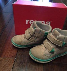 Ботинки Reima 27 размер