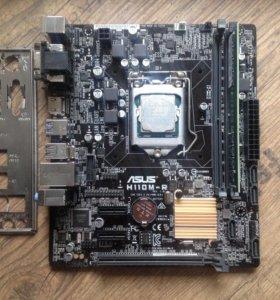 Asus H110m-r + Intel Pentium g4600
