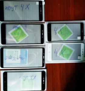 Стекл Xiaomi ноут4X Xiaomi 4Х. .Xiaomi ноут 5 PRO