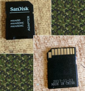 Адаптер для карты памяти