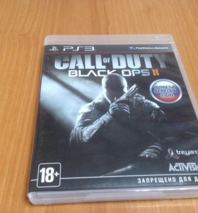 Call of Duty black ops2