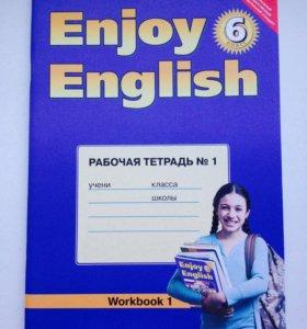 Рабочая тетрадь по английскому языку за 6 класс