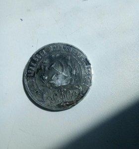 Серебриная монета 1921 года