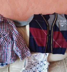 Продам пакет вещей для мальчика