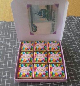 Подарок Шокобокс с карманом для денег