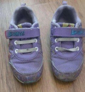 Обувь 26 р-р. 50 рублей