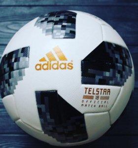 Телстар футбольный мяч