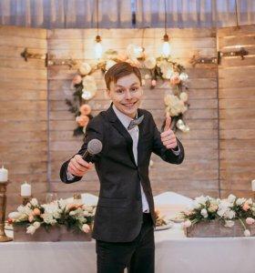 Ведущий и DJ на Свадьбу, юбилей, корпоратив