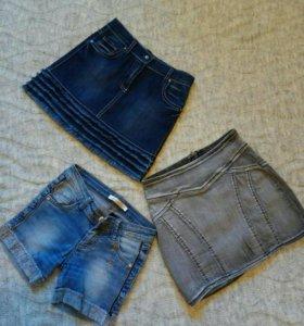 Юбки и шорты на девочку 140 (пакетом)