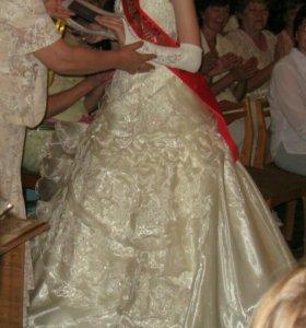 Свадебное( выпускное) платье