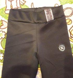 Новые брюки лосины